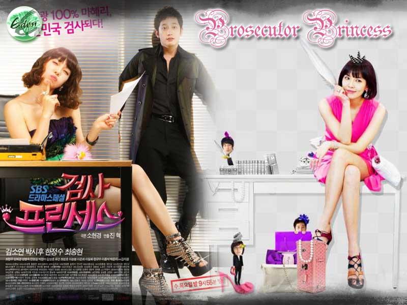 مسلسل Prosecutor Princess 2010 الحلقه 11 اون لاين مترجم