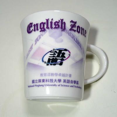 會議贈品紀念杯mug