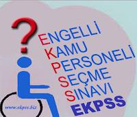 2014 EKPSS kılavuzu ne zaman çıkar?