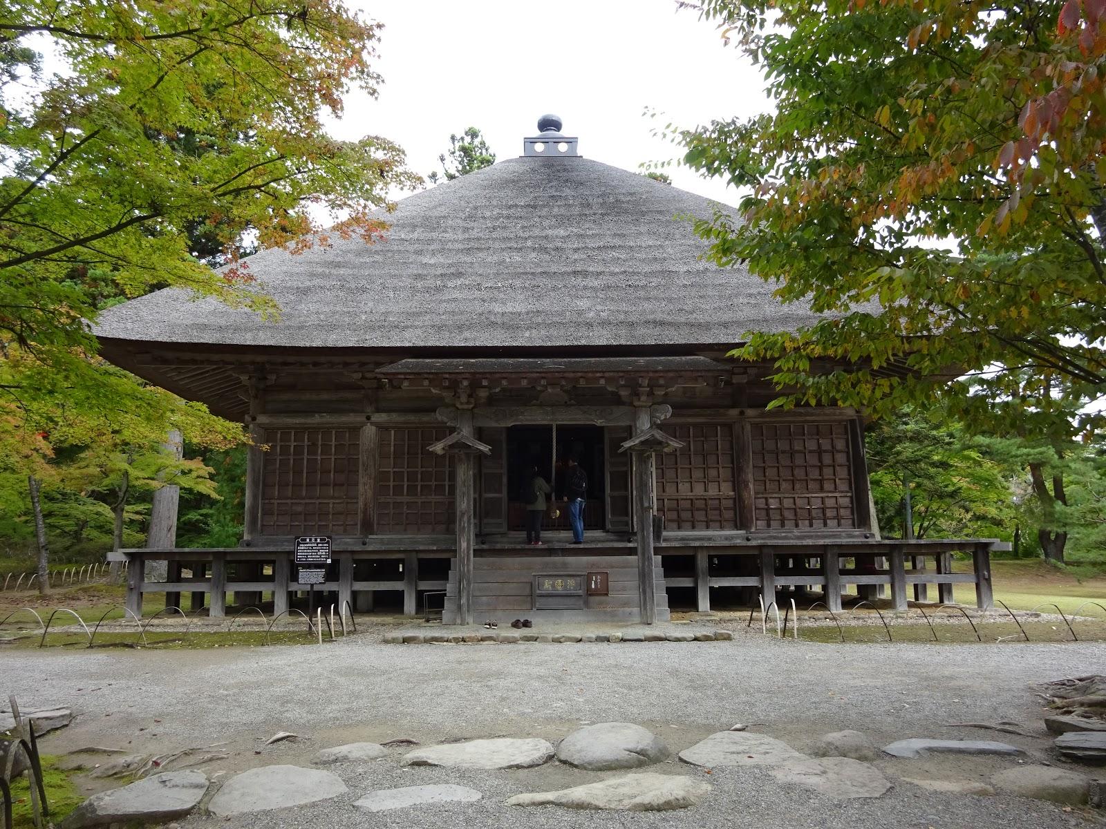伊達吉村の画像 p1_6