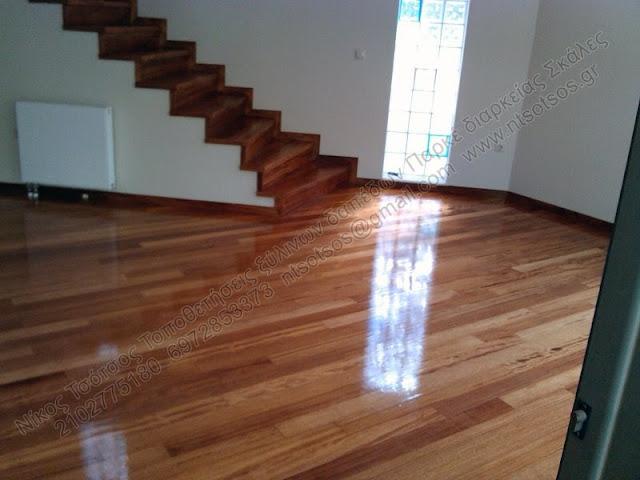 Λουστράρισμα σε ξύλινο πάτωμα και σκάλα