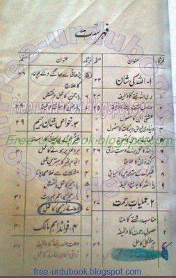 persian learning books pdf in urdu