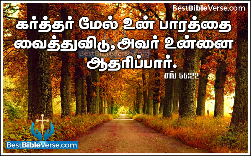 tamil bible words wallpapers - photo #23