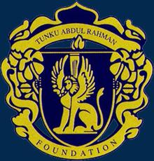Studentkit2u Biasiswa Tunku Abdul Rahman 2013