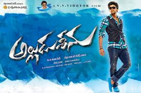 Alludu Seenu New Telugu Movie 2014 Videos | Alludu Seenu  New Telugu Movie HD Videos 2014  | Alludu Seenu Telugu Movie Video Songs 2014