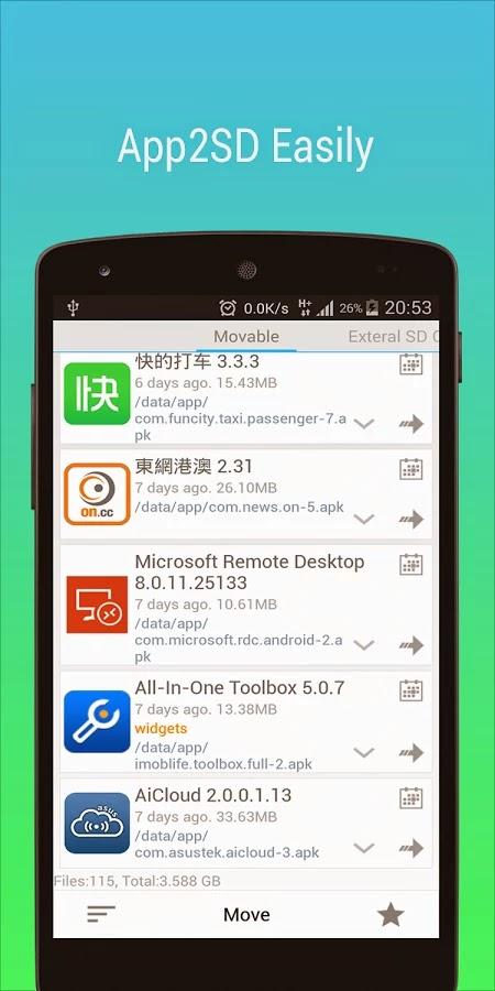 App Master(Uninstall Master) FULL v5.4.0