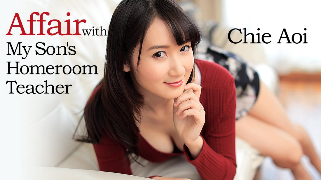 Chie Aoi Affair With My Son's Homeroom Teacher
