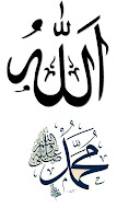 """""""Tiada tuhan yang disembah melainkan Allah dan Muhammad itu pesuruh Allah"""""""