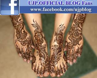 Mehndi Designs 2012 Pakistani