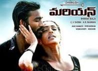 Mariyan 2015 Telugu Movie Watch Online