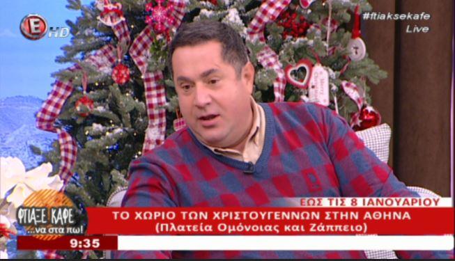 ΝΤΟΛΟΣ ΝΕΚΤΑΡΙΟΣ