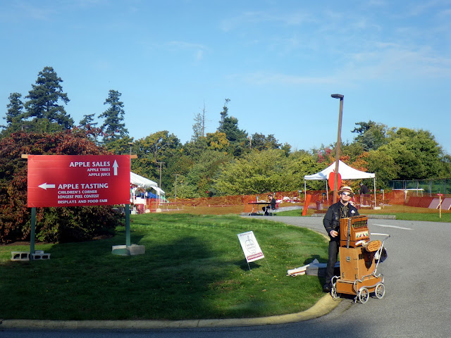 2011 UBC Apple Festival, main entrance