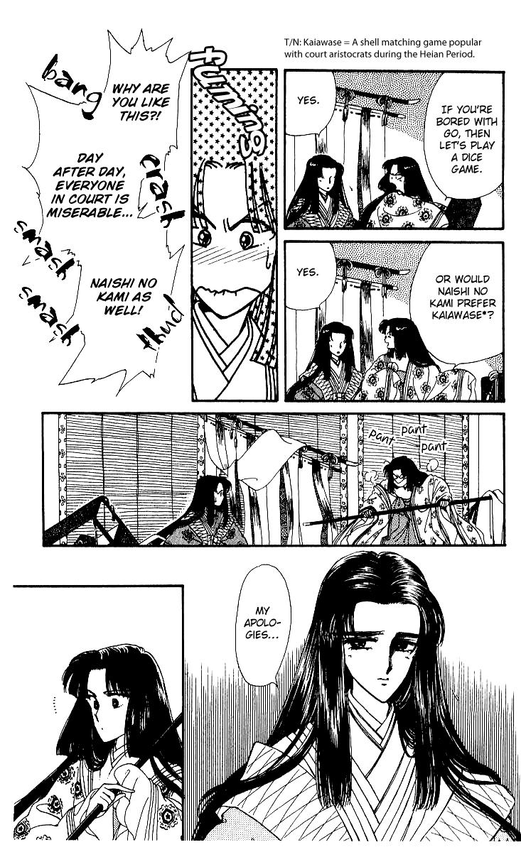 ざちえんじ!; ざ・ちぇんじ!; Ima Torikaebaya Monogatari; The Change                           010 Page 15