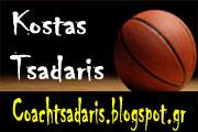 Coachtsadaris