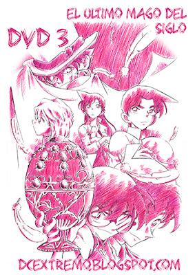 DC Película 03 - El Último Mago del Siglo (DVD: Japonés) Peli3