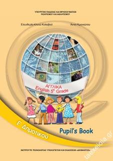 http://ebooks.edu.gr/modules/ebook/show.php/DSDIM-E103/440/2920,11544/
