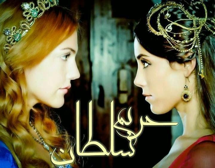 Taries Media: Taries Media Kontroversi Film Serial The King Suleiman