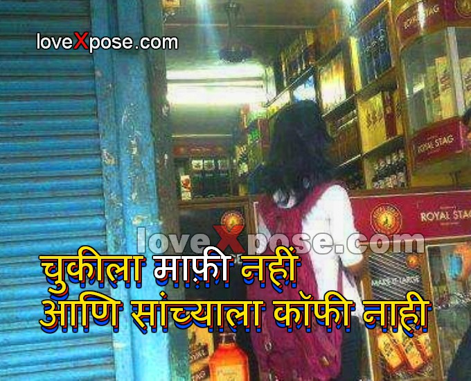 marathi funny girl