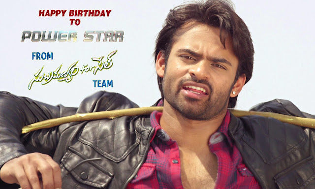 Subramanyam For Sale Movie New Trailer - Happy Birthday Power Star Pawan Kalyan