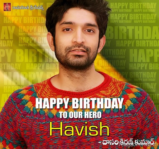 Hero Havish Birthday posters,Happy Birthday Havish posters,Hero Havish Birthday Wallpapers,Hero Havish Birthday images,Hero Havish Birthday celebrations,Hero Havish Birthday image gallery,Hero Havish Birthday Telugucinemas.in,Hero Havish Birthday Walls,Hero Havish Birthday Pics,Images for Hero Havish Birthday ,Telugucinema coverage,Hero Havish Birthday updates