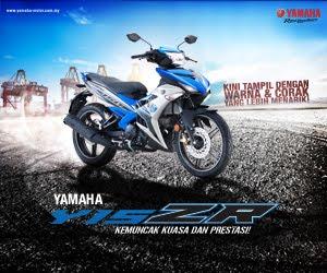 Yamaha Y15ZR kemuncak kuasa dan prestasi anda!