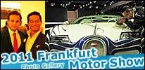 2011フランクフルトモーターショー