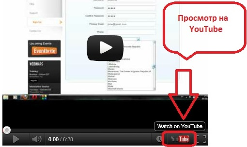 Как сделать на весь экран на ютубе