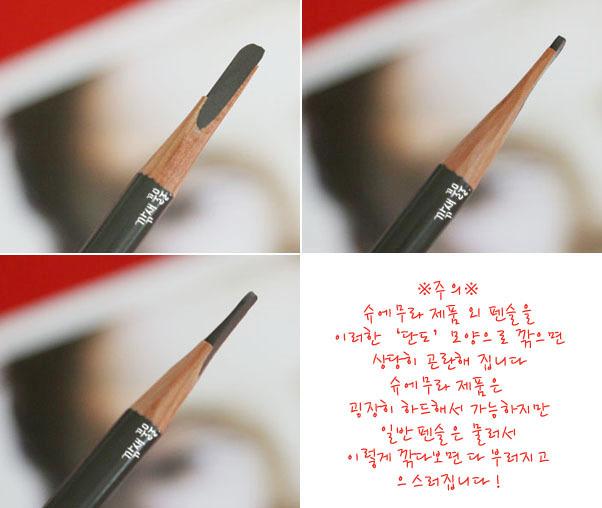 Magazinepapa Shu Uemura Hard Formula Eyebrow Pencil