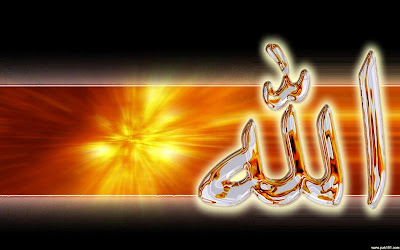 wallpaper Allah gold