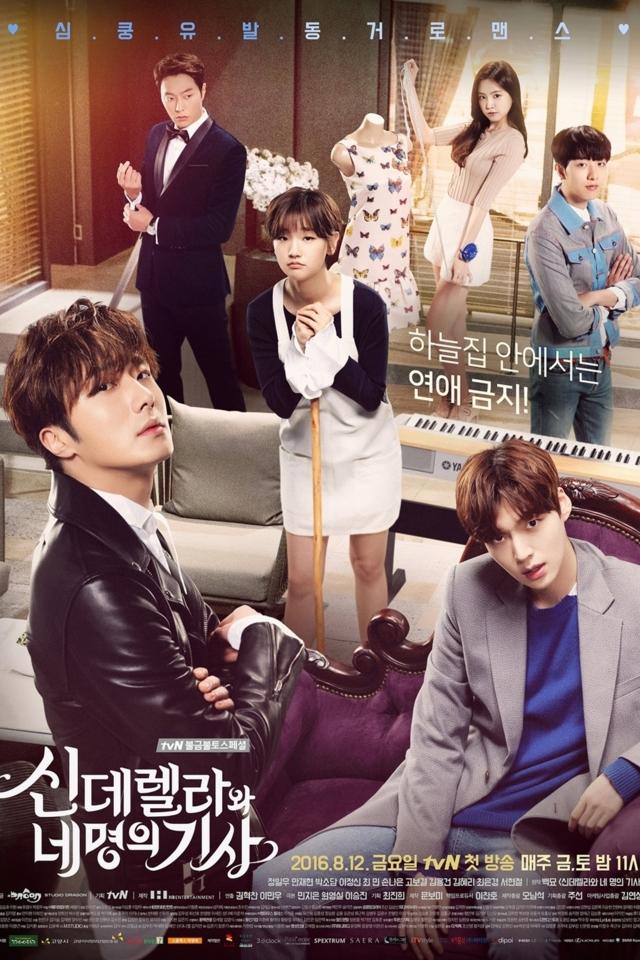 Chuyện Tình Lọ Lem - Cinderella and Four Knights (2016)