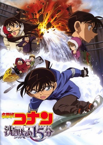Detective Conan Movie 15 (2011)