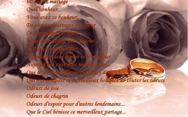 Extrêmement Mariage Blog: carte anniversaire mariage animee RZ97