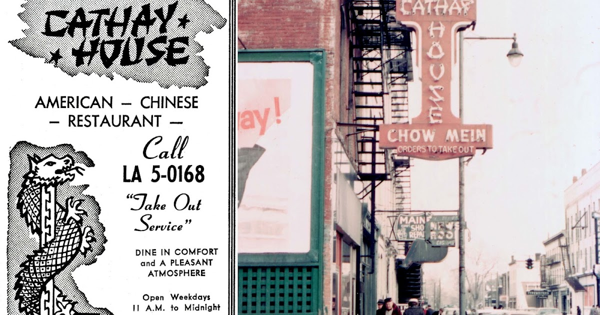 old time erie cathay house chinese food west 7th street erie pa. Black Bedroom Furniture Sets. Home Design Ideas