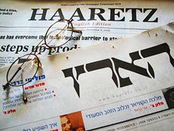 NOTIZIE IN ISRAELE 2