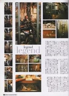 legend 之雜誌專題訪問