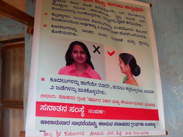 Запрет женщинам ходить с распущенными волосами