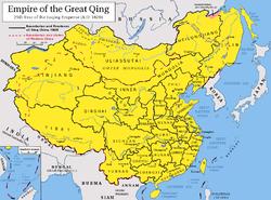 Antiguo-territorio-del-Imperio-Qing
