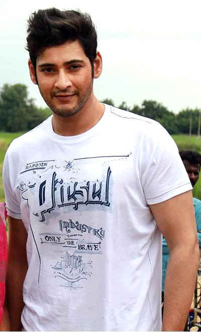 Mahesh Babu Movies List 2010 Mahesh Babu Biography Movies