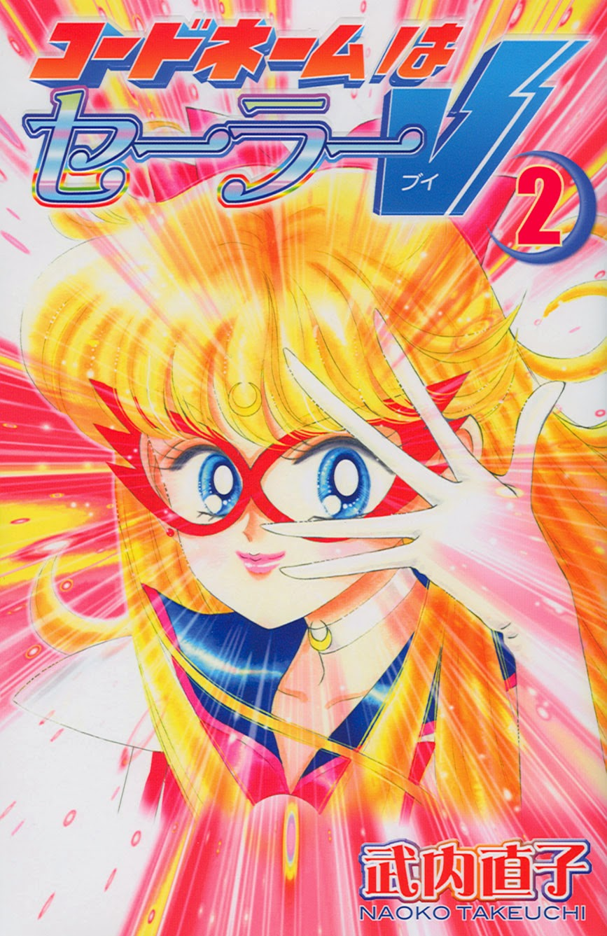 codename wa sailor v