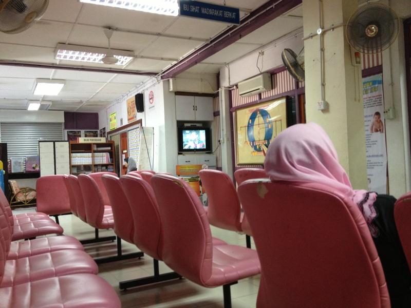 IMG 8019 - Nak tahu bagaimana anda boleh berjumpa doktor dengan cepat di klinik kerajaan?