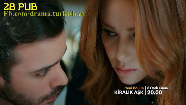 مسلسل حب للايجار Kiralık Aşk إعلان الحلقة 28 مترجم