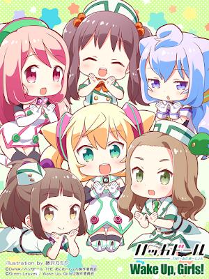 Wake Up, Girls! ハッカドールコラボ