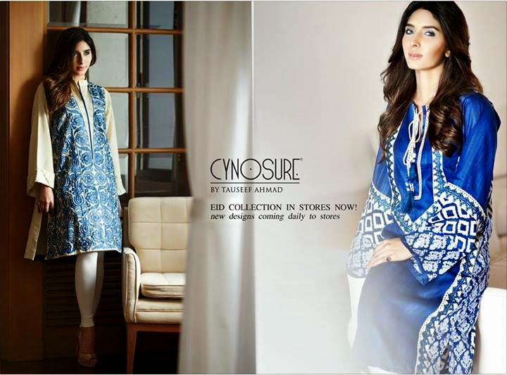 CYNOSURE Eid Collection 2014