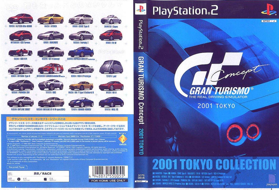 Gran Turismo Concept Isohunt