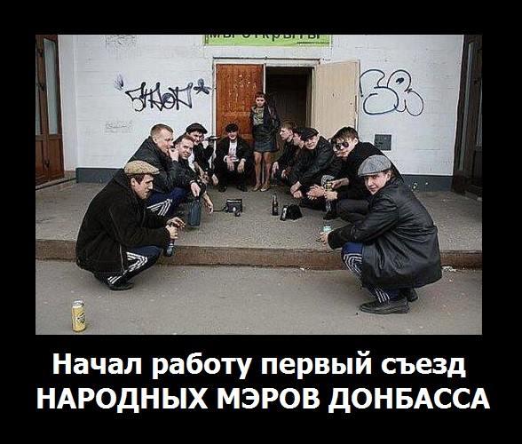 В районе Донецка двое жителей погибли в результате боев - Цензор.НЕТ 1060