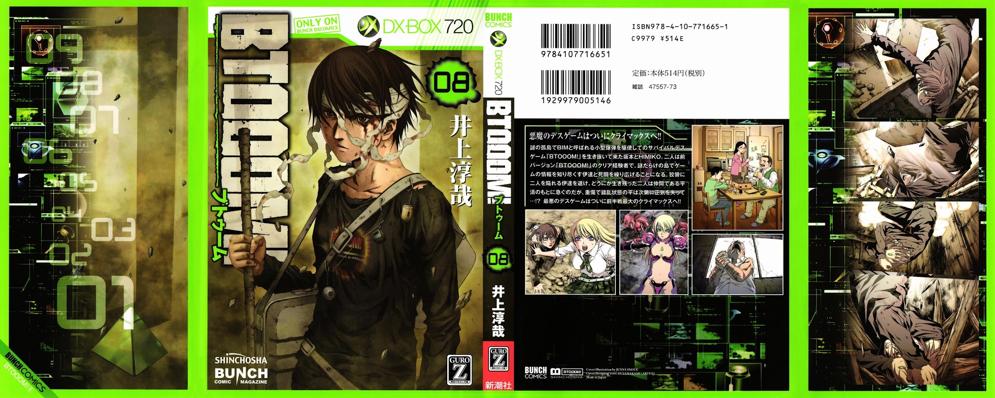 Btooom 46 - image 1 English Scans