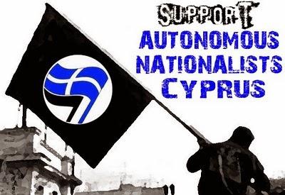AN Cyprus: