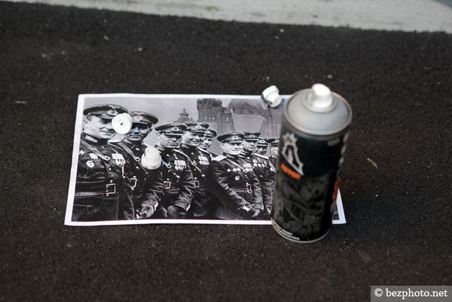 патриотическое граффити