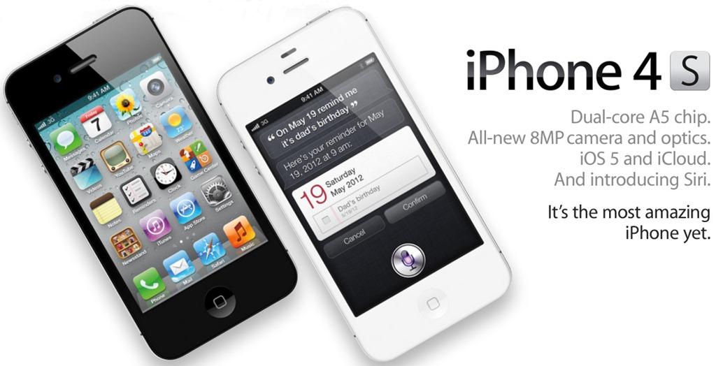 Sony Xperia S Vs Apple IPhone 4S