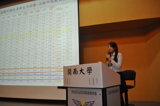 2015台灣各縣市國民美好生活指數排名 澎湖奪冠 雲林墊底